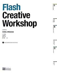 Flash creative workshop