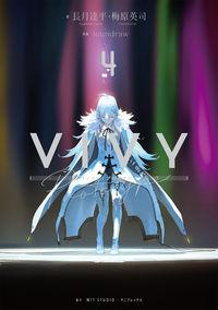 Vivy prototype
