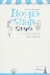 HOME SHOP style / Let's do a shop at home!