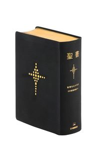 聖書 聖書協会共同訳 旧約聖書続編付き 総革装大型SI68DC