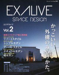 エクアライブ vol.2