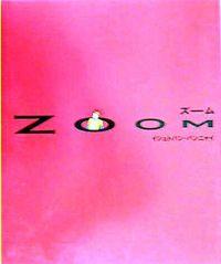ZOOM (fukkan.com)