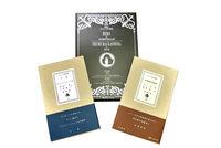 復刻版 ウロン文学選集(『へろ』+『ふるむまかをめら』2冊セット)
