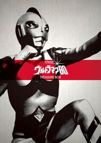 ウルトラマン80 トレジャーBOX [完全限定版]