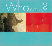 Who are you? / 見たことのある顔。でも、どんな人か知っていますか?