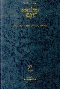 eatlip gift / COOK BOOK for COOKING PEOPLE