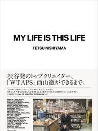 MY LIFE IS THIS LIFE / 「WTAPS」西山徹をひもとく40のキーワード