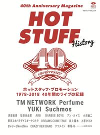 40th Anniversary Magazine HOT STUFF History