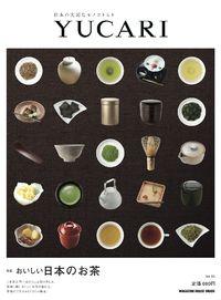 YUCARI vol.10 / 日本の大切なモノコトヒト