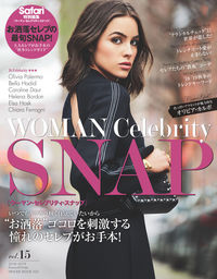 WOMAN Celebrity SNAP vol.15