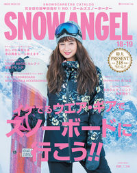 SNOW ANGEL 18-19