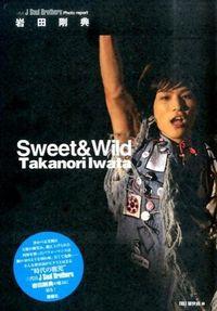 三代目J Soul Brothers 岩田剛典 Sweet & Wild