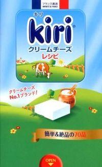 kiriクリームチーズレシピ / クリームチーズNo.1ブランド!