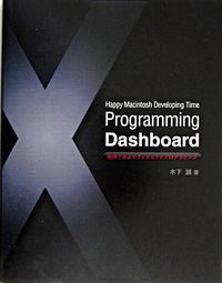 Programming Dashboard / Happy Macintosh developing time
