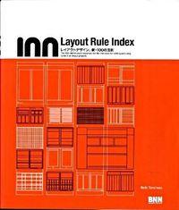 Layout rule index / レイアウトデザイン、新・100の法則