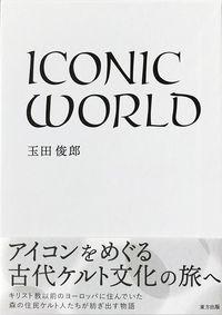 ICONIC WORLD