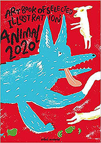 ANIMAL 2020 / ART BOOK OF SELECTED ILLUSTRATION