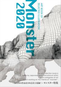 Monster 2020 / ART BOOK OF SELECTED ILLUSTRATION
