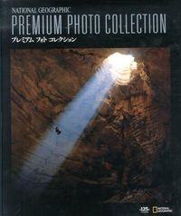 プレミアムフォトコレクション / ナショナルジオグラフィック