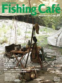 Fishing Café VOL.69