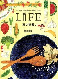 Lifeあつまる。 / Iijima Nami's homemade taste