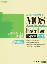 Microsoft Office Specialist Microsoft Excel 2013 E