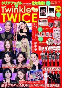 K-POP GIRLS BEST COLLECTION VOL.7 Twinkle♡TWICE