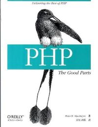 PHP:The Good Parts