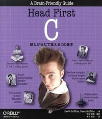 Head First C / 頭とからだで覚えるCの基本