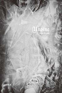Undine―ウンディーネ