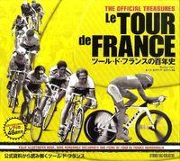 ツール・ド・フランスの百年史 / 公式資料から読み解くツール・ド・フランス