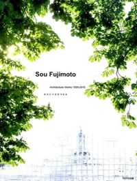 Sou Fujimoto Architecture Works 1995ー2015 / 藤本壮介建築作品集