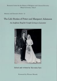 The Life Stories of Peter and Margaret Adamson