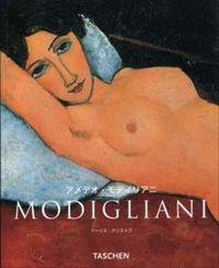 アメデオ・モディリアニ / 1884ー1920