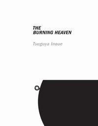 THE BURNING HEAVEN / TWIN