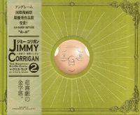 Jimmy Corrigan : the smartest kid on earth 1
