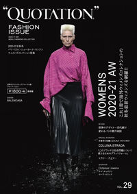 QUOTATION FASHION ISSUE WORLD WOMENS COLLECTION 2020-21AW VOL.29