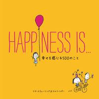 HAPPINESS IS... / 幸せを感じる500のこと