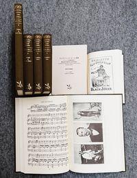 ミンストレルショーと音楽 ―アメリカ初期資料集成― 【英文復刻】全 4 巻+別冊日本語解説 Minstrel Shows and Songs, An Archival Collection of Early American Books and Documents