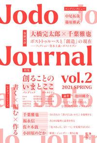 Jodo Journal